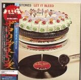 Rolling Stones (The) - Let It Bleed