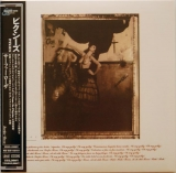 Pixies - Surfer Rosa + Come On Pilgrim