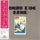 Bonzo Dog Band : Let's Make Up And Be Friendly + 5 : cover