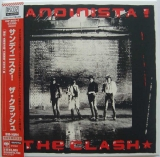 Clash (The), Sandanista! cover image