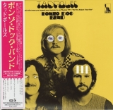 Bonzo Dog Band : Tadpoles + 5 : cover