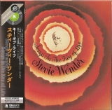 Wonder, Stevie - Songs In The Key Of Life