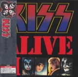 Kiss : Alive II [Live] [2CD] : cover