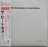 Beatles (The) - The Beatles (aka The White Album)