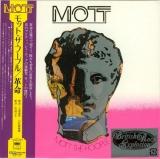 Mott The Hoople - Mott +4