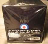 Who (The) - Great Albums 1965 (Box)