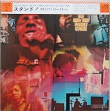 Sly + The Family Stone - Stand +5