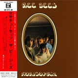 Bee Gees : Horizontal  : cover