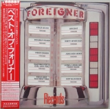 Foreigner : Records : cover
