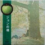 Lennon, John  - Plastic Ono Band