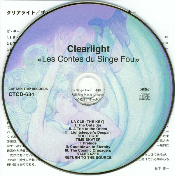 CD and Japanese side of insert, Clearlight - Les contes du singe fou
