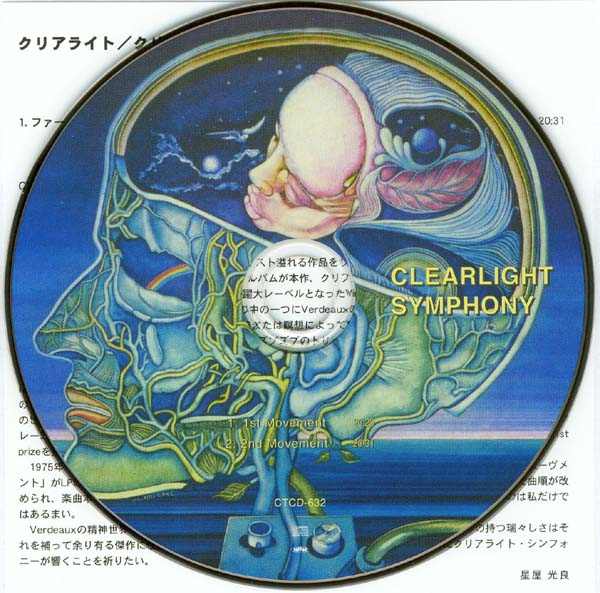 CD and Japanese side of insert, Clearlight - Clearlight Symphony