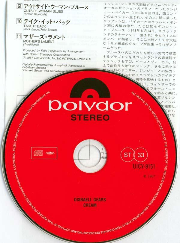 CD and insert, Cream - Disraeli Gears