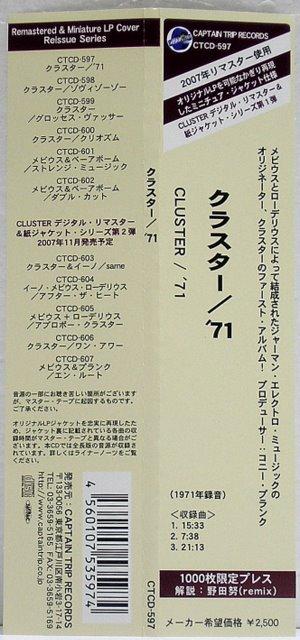 OBI, Cluster - '71