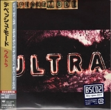 Depeche Mode : Ultra : cover
