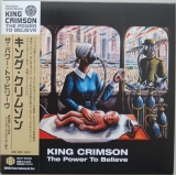 King Crimson Power To Believe MINISLEEVE