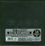 Led Zeppelin - Fake Led Zeppelin - 40th Anniversary Definitive Collection (Zoso Box)