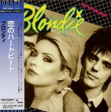 Blondie - Eat To The Beat (+4)