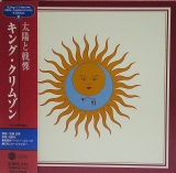 King Crimson - Larks' Tongue In Aspic