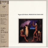 Penguin Cafe Orchestra : Broadcasting From Home  : cover