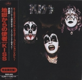 Kiss, Kiss cover image