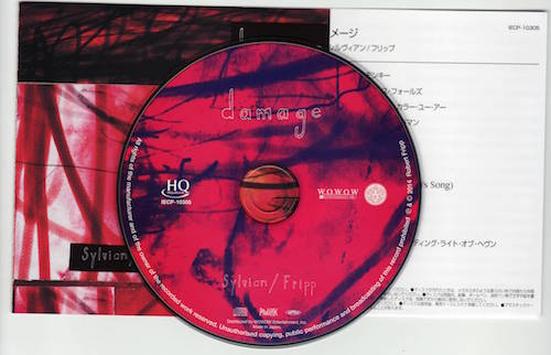CD & Japanese and English Booklets, Sylvian, David & Fripp, Robert - Damage