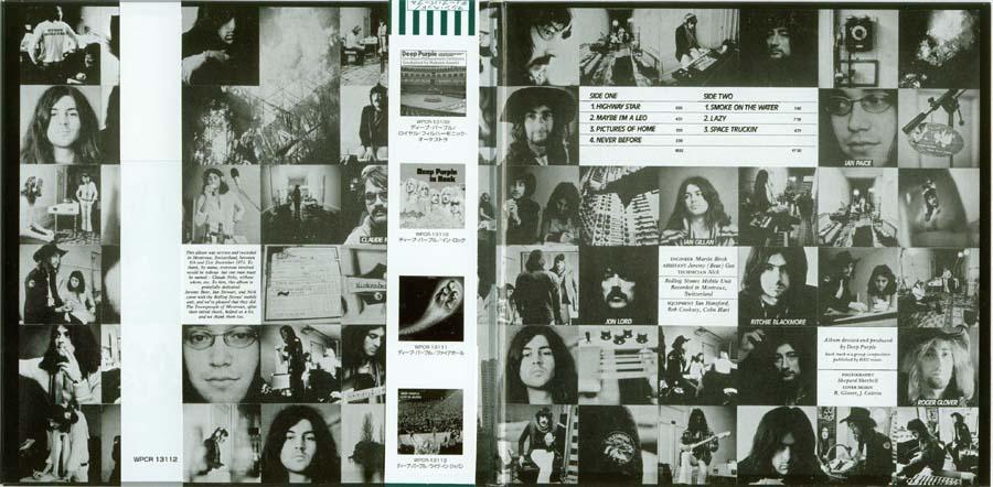 Inside gatefold cover (obis intact), Deep Purple - Machine Head