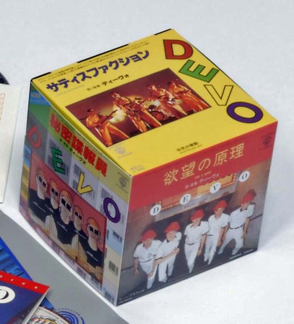 Cube, Devo - This Is The Devo Box