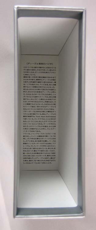 Text inside box spine, Devo - This Is The Devo Box