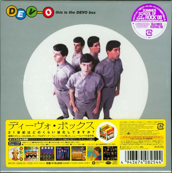 Box with obi sticker, Devo - This Is The Devo Box