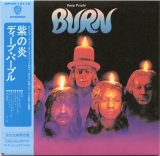 Deep Purple : Burn : cover