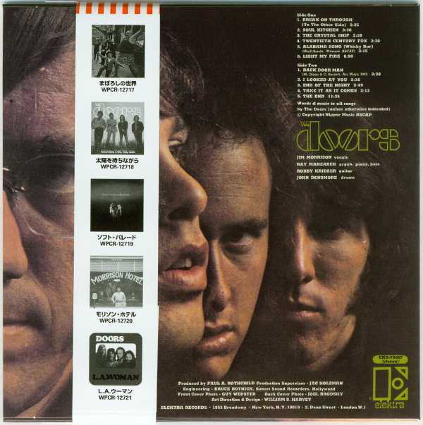 Back cover with slip off obi, Doors (The) - The Doors +3