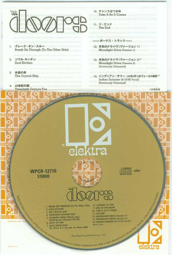 Contents, Doors (The) - The Doors +3