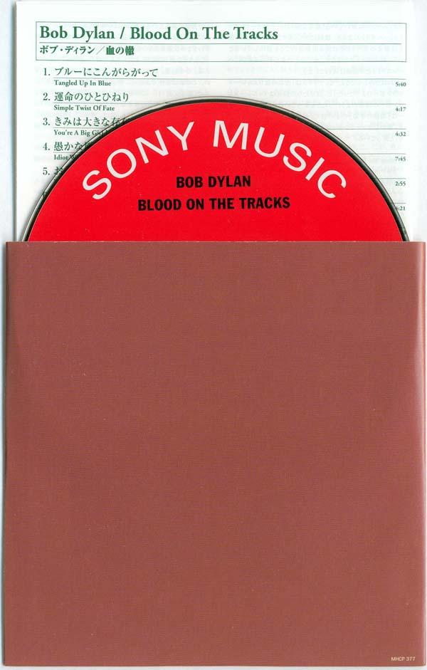 CD, inner sleeve and insert, Dylan, Bob - Blood On The Tracks