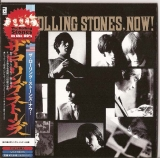 Rolling Stones (The) - Rolling Stones Now!