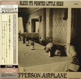 Jefferson Airplane - Bless Its Pointed Little Head +3