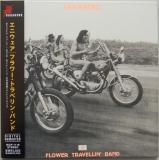 Flower Travellin' Band - Anywhere