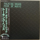 Talking Heads - Fear Of Music + 4