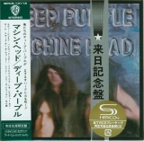 Deep Purple : Machine Head : cover