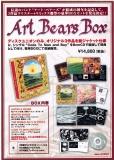 Art Bears