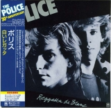 Police (The) - Regatta de Blanc (enhanced)