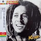 Marley, Bob - Kaya