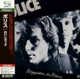Police (The) - Reggatta De Blanc