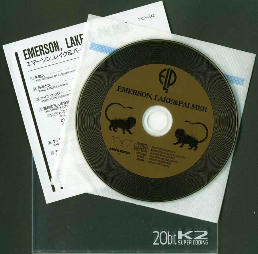 Contents, Emerson, Lake + Palmer - Emerson, Lake and Palmer