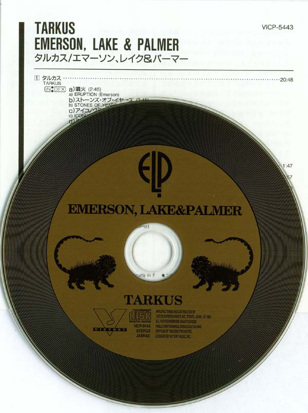 CD and insert, Emerson, Lake + Palmer - Tarkus