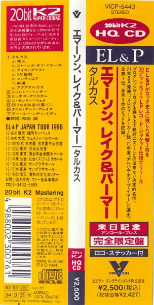 Obi, Emerson, Lake + Palmer - Tarkus