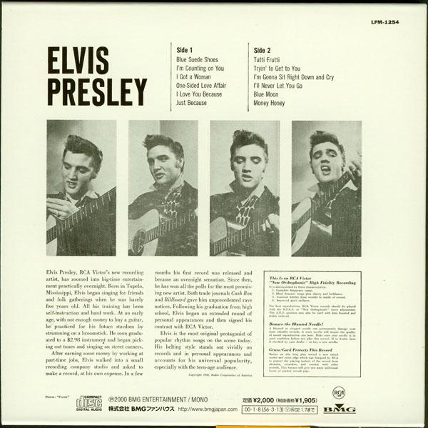 Back cover, Presley, Elvis - Elvis Presley