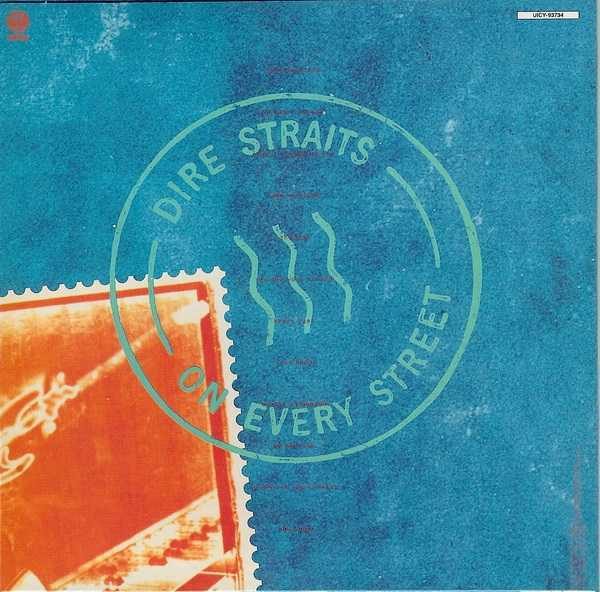 back cover, Dire Straits - On Every Street