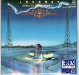 Journey, Raised On Radio (+2) cover image