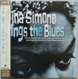 Simone, Nina : Sings the Blues : cover